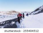 glacier walk in iceland | Shutterstock . vector #255404512