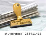licenses and contracts printed... | Shutterstock . vector #255411418