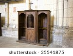 Confessional In Saint Pierre...