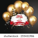 ribbon cutting ceremony... | Shutterstock .eps vector #255431986