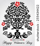 bouquet of flowers in a vase....   Shutterstock .eps vector #255434422