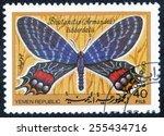 Small photo of YEMEN REPUBLIC- CIRCA 1990: a stamp printed in the YEMEN REPUBLIC ,Bhutanitis (Armandia) lidderdalii, series Butterflies, YEMEN REPUBLIC, circa 1990