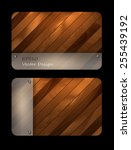 abstract wooden textured vector ... | Shutterstock .eps vector #255439192