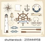 set of vintage nautical... | Shutterstock .eps vector #255444958