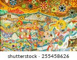 art mosaic glass on the wall. | Shutterstock . vector #255458626