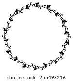 floral frame silhouette | Shutterstock .eps vector #255493216