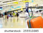 cancun  mexico. orange suitcase ... | Shutterstock . vector #255513385