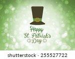 patricks day greeting against... | Shutterstock . vector #255527722