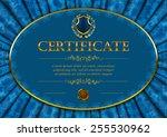 elegant template of diploma... | Shutterstock .eps vector #255530962