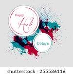 indian festival happy holi... | Shutterstock .eps vector #255536116
