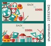 flat design school | Shutterstock .eps vector #255537442