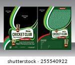 cricket flyer template vector... | Shutterstock .eps vector #255540922
