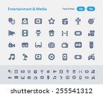 antz icon series. simple glyph... | Shutterstock .eps vector #255541312