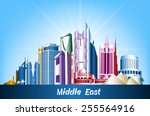 colorful cities and famous... | Shutterstock .eps vector #255564916