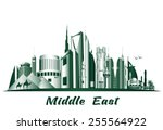 cities and famous buildings in... | Shutterstock .eps vector #255564922