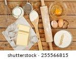 baking preparation  top view of ... | Shutterstock . vector #255566815