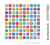 vector set of flat icons with... | Shutterstock .eps vector #255573862