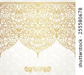 vector ornate seamless border... | Shutterstock .eps vector #255580678