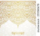 vector ornate seamless border... | Shutterstock .eps vector #255580678