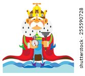 king plumber. cartoon character | Shutterstock .eps vector #255590728