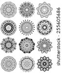 ornament round set with mandala.... | Shutterstock .eps vector #255605686