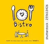 hand drawn restaurant poster  ... | Shutterstock .eps vector #255613426