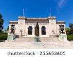 organization of american states ... | Shutterstock . vector #255653605