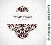 vector lace pattern in eastern... | Shutterstock .eps vector #255659446