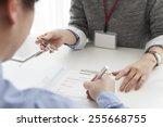 agreement of rental property | Shutterstock . vector #255668755