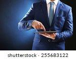 male hand touching screen... | Shutterstock . vector #255683122