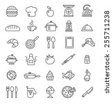 cooking icons  vector symbols | Shutterstock .eps vector #255711238