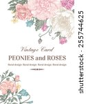 wedding card with roses and... | Shutterstock .eps vector #255744625