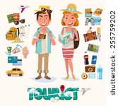 couple of tourist with gadget... | Shutterstock .eps vector #255759202