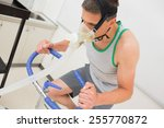 man doing fitness test on... | Shutterstock . vector #255770872