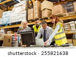 warehouse managers and worker... | Shutterstock . vector #255821638