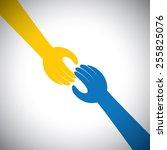 vector icon of two hands... | Shutterstock .eps vector #255825076