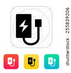 drone charger icon. vector... | Shutterstock .eps vector #255839206