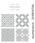 vintage set   patterns   thin... | Shutterstock .eps vector #255855706