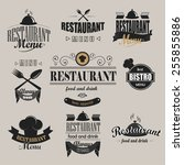 retro restaurant logotypes set.  | Shutterstock .eps vector #255855886