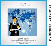 businessman with laptop computer | Shutterstock .eps vector #255858415