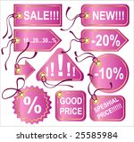 sale tags | Shutterstock .eps vector #25585984