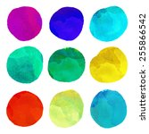 watercolor set colorful rainbow ... | Shutterstock .eps vector #255866542