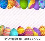 eps 10 vector illustration of... | Shutterstock .eps vector #255867772