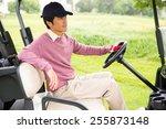 golfer driving his golf buggy... | Shutterstock . vector #255873148