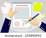 vector agreement flat... | Shutterstock .eps vector #255890992