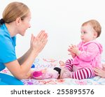 photo of babysitter playing... | Shutterstock . vector #255895576