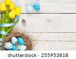 easter background with blue and ... | Shutterstock . vector #255953818