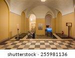saint petersburg  russia   feb... | Shutterstock . vector #255981136