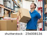 side view of worker with... | Shutterstock . vector #256008136