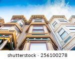 san francisco house | Shutterstock . vector #256100278